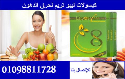 post_636686850288926724-dtls