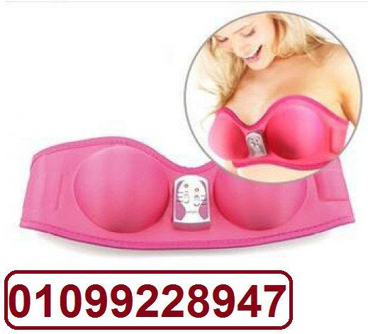 جهاز تكبير ورفع الثدي الوردي