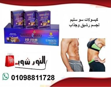 Fitness-Trainer-Measuring-Fatloss