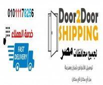افضل شركه شحن لجميع محافظات مصر