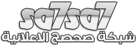 mansor-logo