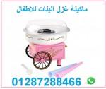 _البنات2-500x500