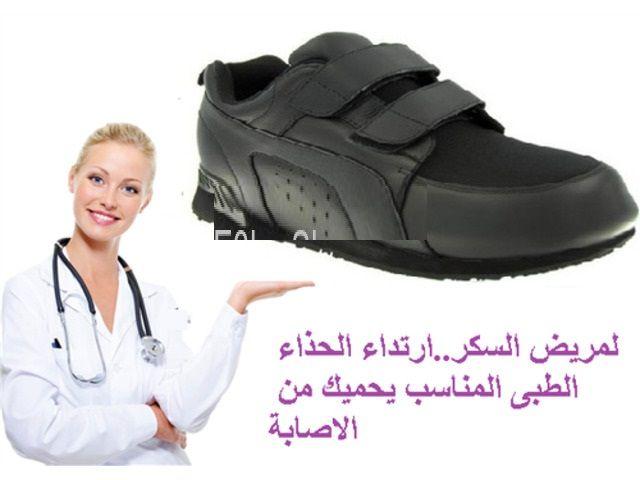 حذاء طبى خفيف الوزن مناسب لمرضي السكرى