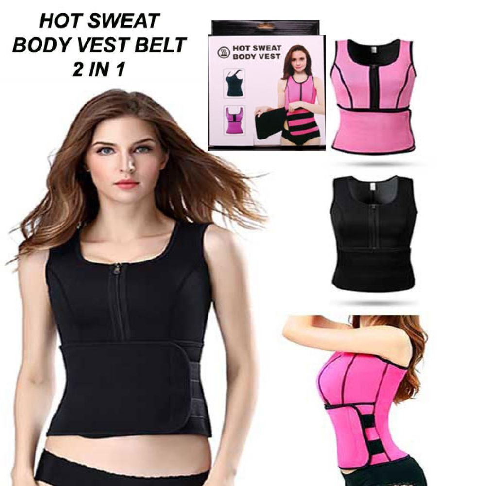 مشد Hot sweat body vest  لجسم رياضي ورشيق
