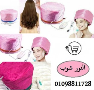 Electric-Hair-Thermal-Treatment-Beauty-Steamer-SPA-Nourishing