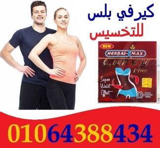 mydea-lk-vlcc-weight-loss-consultation-01