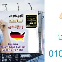 large-1724316744883174830