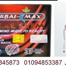 0EEA231BBE4515D22B666644826E0E10