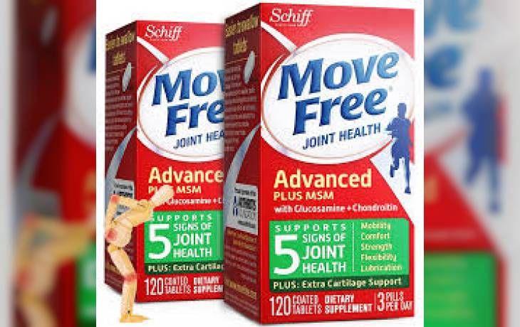 موفي فري لعلاج الم العظام Move Free 120 TABLETS