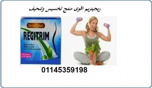 adsx500_1611438375