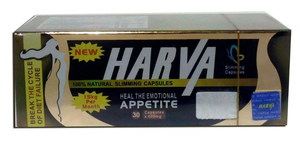 كبسولات نيو هارفا الألماني لتخسيس الوزن New Harva