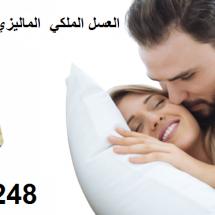 191222052746480_طريقة-المعاشرة-الزوجية-الصحيحة-removebg-preview