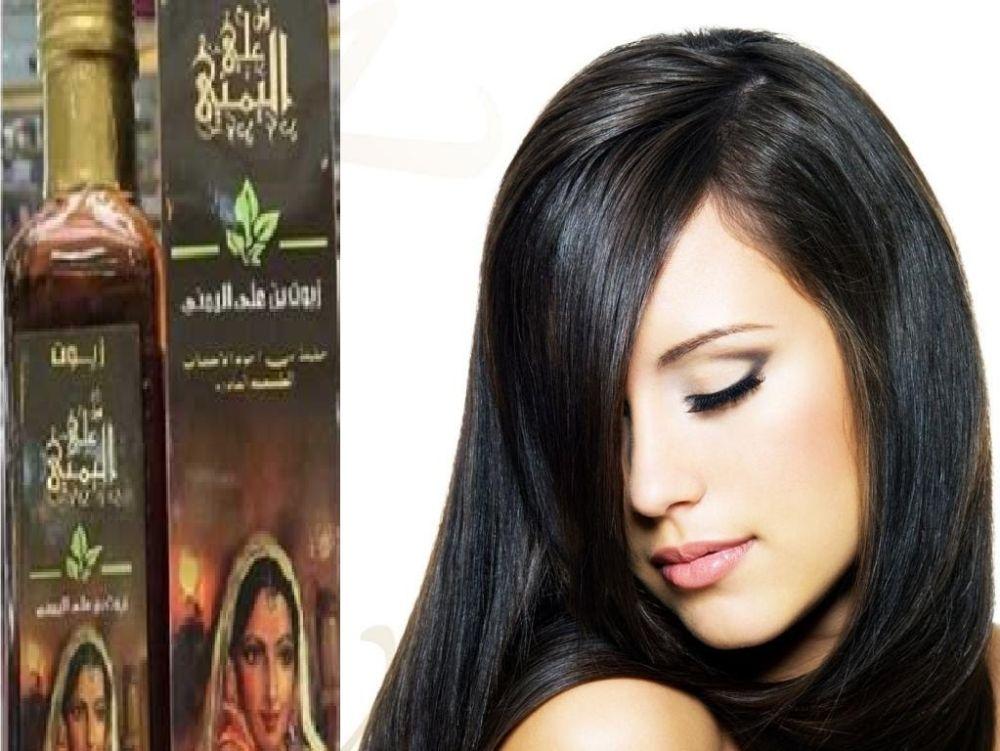 زيت بن علي اليمني لتقويه الشعر من الجذور الي الاطراف