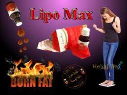 نقط ليبو ماكس لانقاص الوزن