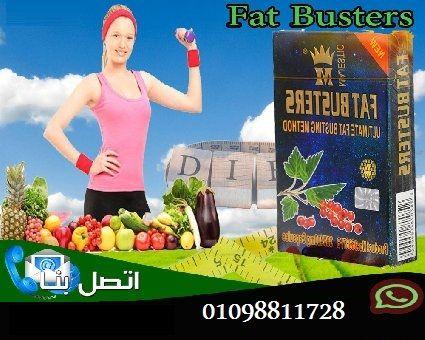للتخلص من الوزن الزائد الان مع كبسولات فات باسترز للتخسيس