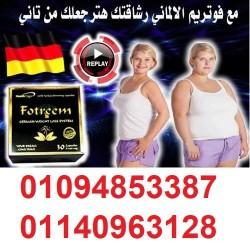 61794392_2417344025017363_5133620743568883712_n-500x500