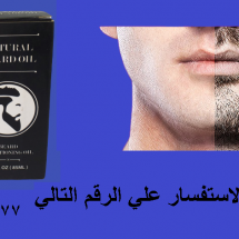 _الذقن4-500x500-removebg-preview