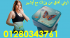 Slimming-abdomen-and-chest-1200x720-removebg-preview